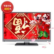 创维 42E7BRE 42英寸 窄边 智能网络 不闪式3D LED电视(银色)
