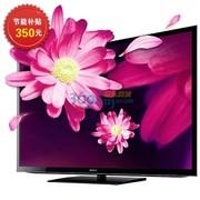 索尼 KDL-46HX750 46英寸 全高清3D LED液晶电视 黑色