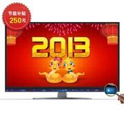 创维 32E7CRN 32英寸全球首款DIY网络LED电视(黑色)