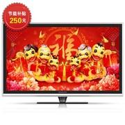 创维 32E5BHM 32英寸超薄超轻巧节能LED电视(黑色)