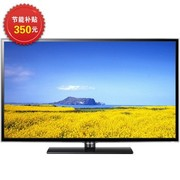 三星 UA50ES5500R 50英寸智能全高清LED液晶电视