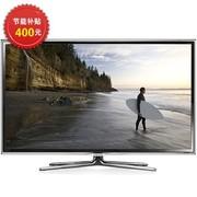 三星 UA55ES6800J 55英寸3D智能全高清LED液晶电视
