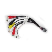 卡仕达 原装导航专用5.1声道音频输出线产品图片主图