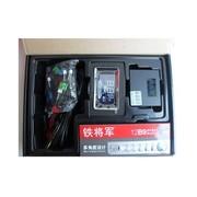 其他 月福(TJYUEFU)铁将军3026 汽车倒车雷达系统 施工项目