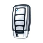 其他 贝奥斯 B601 单向汽车防盗器 电子防盗报警器 3C认证