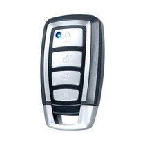 其他 贝奥斯 B601 单向汽车防盗器 电子防盗报警器 3C认证产品图片主图