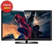 统帅 LE50MUF3 50英寸LED超薄窄边框 平板电视(黑色)