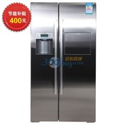 博世 BCD-528W(KAD63P70TI) 528升 对开门冰箱(银色)