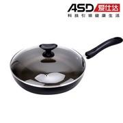 爱仕达 ASD 26cm易洁新不沾煎锅 不适用电磁炉 V8126