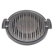 Chang Sin Living 韩国进口锅具健康烤鱼烤肉锅 烤盘 grill-QA02