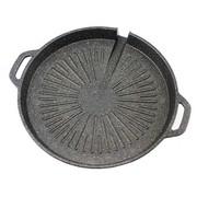其他 SURKR韩国进口麦饭石涂层烤肉盘明火使用 圆盘