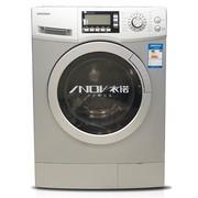 小天鹅 TG70-1201LP(S) 7公斤全自动滚筒洗衣机(银色)