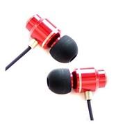 海威特 耳塞 HV-H96D 入耳式高保真 红色