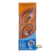 创新 EP-510耳机 运动-友好安全的耳钩设计!