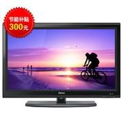 其他 创佳(Canca)40HZE9000 C67 40英寸英LED电视  带底座