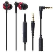 铁三角 ATH-CKM500iS 智能手机专用入耳式耳麦 2012VGP最佳音质金奖产品 红色