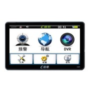 e道航 PE30导航行车记录仪一体机(送8G行车记录卡) 标配+倒车摄像头