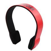 冲击波 SHB-900IP 头戴式便携耳机 内置麦克风 活力红