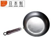 其他 日本进口铁锅 日本制造顶级耐用真不锈28cm极铁锅煎炒锅 现货送锅盖