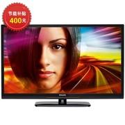 飞利浦 42PFL3325/T3 42英寸 全高清LED液晶电视(黑色)