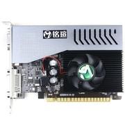 铭瑄 GT610巨无霸 810/1070MHz/1G D3/64bit显卡