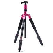 富图宝 C-4i+ +(R) 相机专业三脚架 红色 便携可翻折三脚架