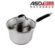 爱仕达 ASD 14cm美朵系列304不锈钢奶锅 LB1914
