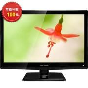 熊猫 LE19M19 19英寸 高清LED液晶电视