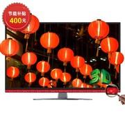 创维 46E7CRD 46英寸 全球首款DIY 智能网络 3D LED电视(黑色)