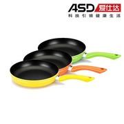 爱仕达 ASD 26cm 火龙眼炫彩新不沾健康煎锅 不适用电磁炉 G8226