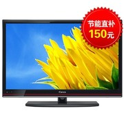 其他 创佳(Canca)26HDE3000 V6 26寸 LED液晶电视  带挂架