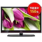 其他 创佳(Canca)22HDE3000 V6 22英寸LED液晶电视  带挂架送底座
