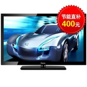 其他 创佳(Canca)55HZE9000 C67 55英寸 LED高清电视  带挂架送底座
