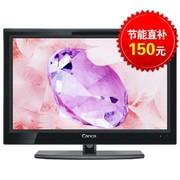 其他 创佳(Canca)19HZE9000 C67 19英寸LED电视  带挂架送底座