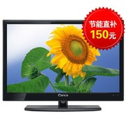 其他 创佳(Canca)22HZE9000 C67 22英寸LED电视  带底座