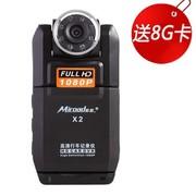 酷道 X2(配8G卡)真正高清1080P广角500万像素夜视高档行车记录仪 黑色 套餐一标配+8G卡高速卡