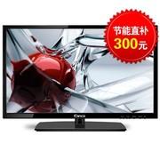 其他 创佳/Canca 32HME7000 T25 32英寸 LED液晶电视  带挂架