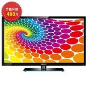 统帅 LE46LXW1 46英寸 LED超薄窄边框 网络平板电视(黑色)