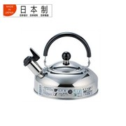 吉川 日本制造不锈钢小号水壶 日本原产原装进口18-8不锈钢水壶1升鸣笛烧水壶SH7687