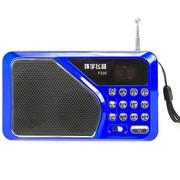 环宇飞扬 F235 FM收音王老人机 U盘、TF卡便捷插卡数字点歌电脑、手机音箱 宝石蓝