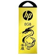 惠普 V228G  8G  镀金龙年限量版U盘(金色)