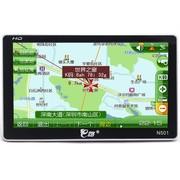 e路 汽车便携式车载GPS导航仪电子狗 N501 高清7寸导航流动固定预警测速三合一体机 官方标配+外置4G
