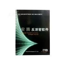 安腾软件 凤凰卫士标准版产品图片主图