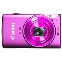 佳能 IXUS255 HS 数码相机 粉色(1210万像素 3英寸液晶屏 10倍光学变焦 24mm广角)产品图片主图