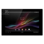 索尼 Xperia Tablet Z 3G版(16GB)SGP341CN