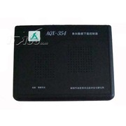 AQX AQX-354单向数据下载控制器
