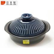 其他 日本原装进口菊花土锅日本原产瑠璃釉煲仔饭锅 陶锅砂锅(6号直径15.6cm)