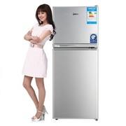 韩电 118L双门冰箱 双开门 双门冰箱 喷涂灰