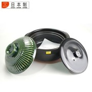 其他 日本进口砂锅 日本原产万古烧菊花土锅 織部釉5合双盖饭煲汤锅(直径20.4mm)