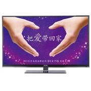 乐华 LED46C630L 46英寸 超薄窄边设计 全高清1080P节能LED(珠光黑)